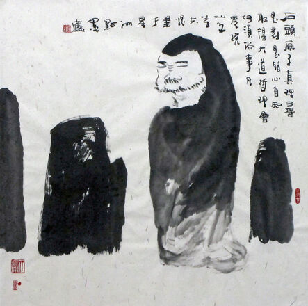 Ling Yang Chang, 'Beneath the Rocks (石头底子)'