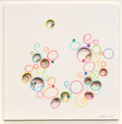 Amy Lin, 'Future Friends', 2016
