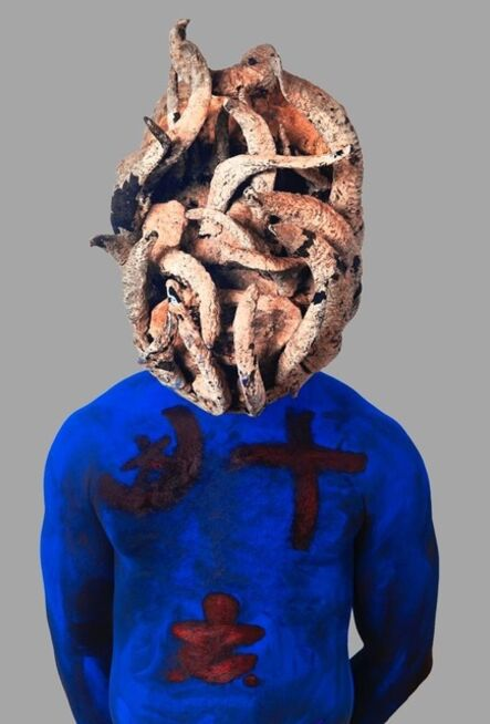 Nyaba Leon OUEDRAOGO, 'L'ambiguïté', 2020