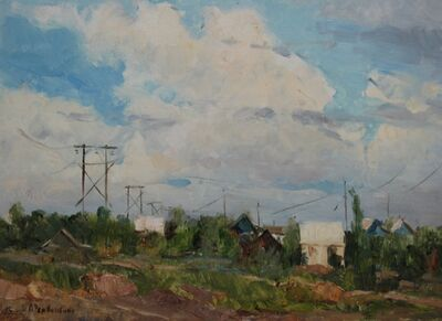 Aleksandr Nikiforovich Chervonenko, 'Landscape', 1980
