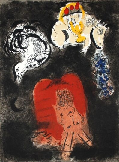 Marc Chagall, 'Moses and the Tablets of the Law (frontispiece), The Story Of The Exodus', 1966