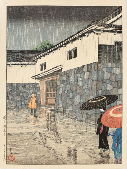 Kawase Hasui, 'Uchiyamashita, Okayama', 1923