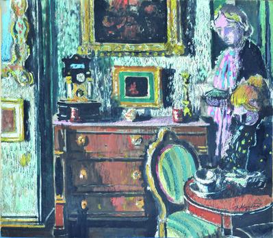 BRANKO KOVAČEVIĆ, 'In the Interior', 1983