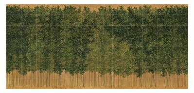 Koon Wai Bong, 'Luxuriant Greenery 菉竹猗猗 ', 2014