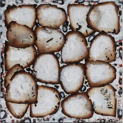 Frog King 蛙王, 'Bread Wings A', 2012