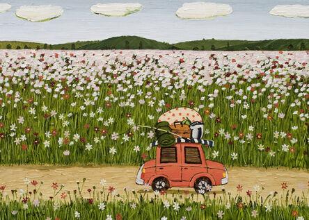 Jun Young Geun, 'Cosmos', 2017