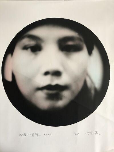 Han Lei, 'Fictional portrait', 2007