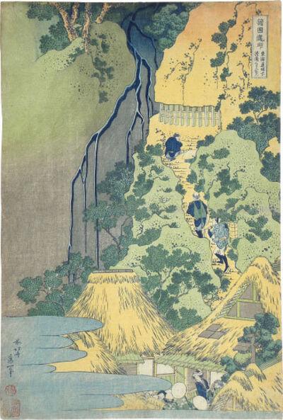 Katsushika Hokusai, 'A Journey to the Waterfalls in All the Provinces: Kiyotaki Kannon Waterfall on the Tokaido', ca. 1832
