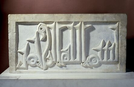 'Marble relief from a funerary monument with Arabic inscription, later reused as a grave stela in AD 966-67', 10th century AD
