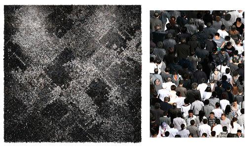 Zhang Bojun, 'We · Moving Cloud [我们 · 移动的云]', 2015