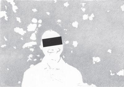 Luo Mingjun, ' I saw you', 2012/2017