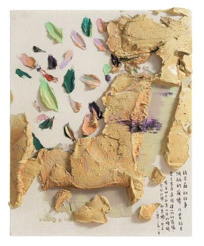 Zhu Jinshi, 'The Paper Boat in the Dream', 2012