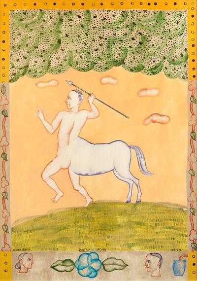 Arpita Singh, 'Sagittarious: Archer', 1999
