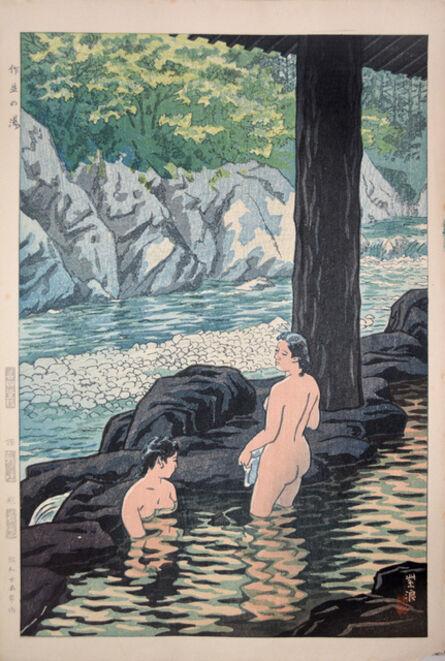 Kasamatsu Shirō, 'Sakunami Hot Spring', 1954