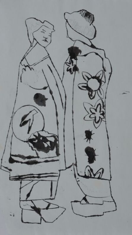 Andy Warhol, 'Untitled (Asian Figures)', ca. 1956