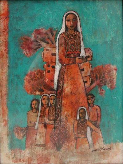 Nabil Anani, 'Untitled', 2013