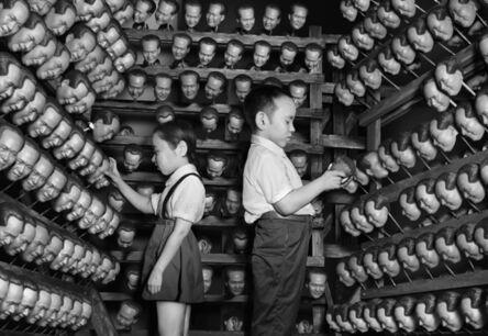 Zhang Wei (b. 1977), 'Doll Factory', 2019