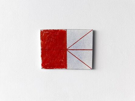 Paul Wallach, 'Divisible', 2015