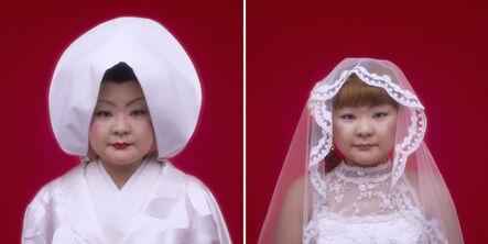 Tomoko Sawada, 'Bride (17 + 18)', 2007