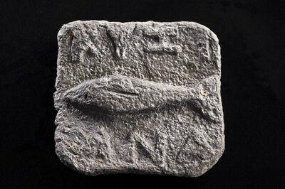 'Weight', 4-1st century BC