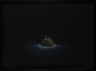 Shiori Eda, 'Water level I', 2020