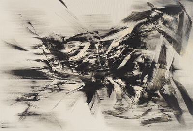 Yang Chihung 楊識宏, 'Astonished Splende 驚豔', 2016