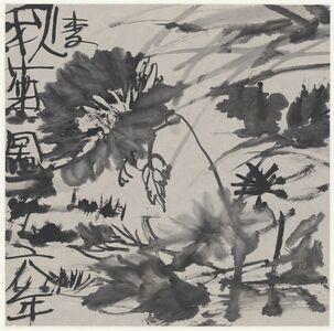 Li Jin 李津, 'Mad Cursive Series: Autumn Chrysanthemum 乱草系列-秋菊图', 1996