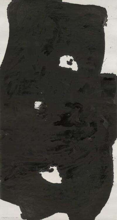 Wang Dongling 王冬龄, 'Self-Knowledge', 2013