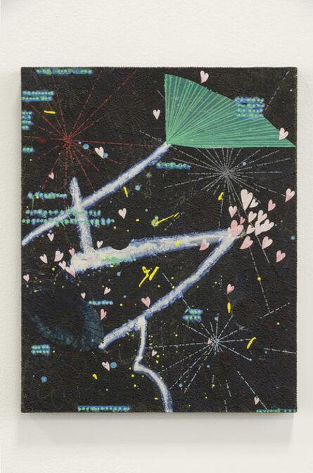 Chie Fueki, 'Evergreen (small)', 2007