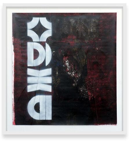 Adrián Villar Rojas, 'From the series La fin de l'imagination (XIII)', 2020
