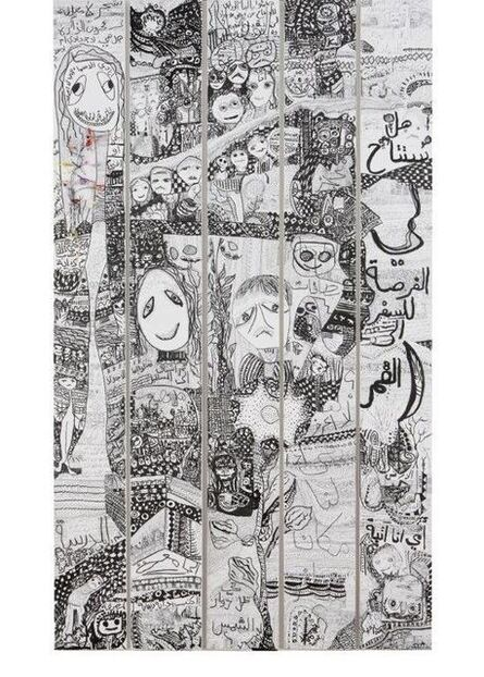 Laure Ghorayeb, 'L'epopee humaine', 2014