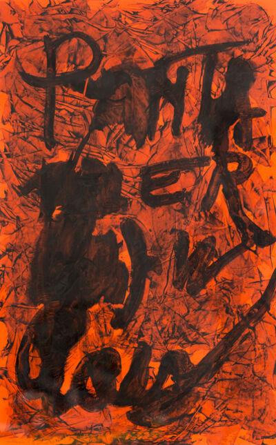 William S. Burroughs, 'Untitled', 1990