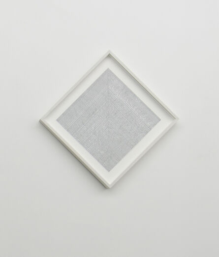 Giulia Ricci, 'Parallel/Bend no.5', 2013
