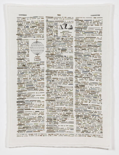 Lisa Kokin, 'Equilibrium (from the Dictionary Trilogy)', 2014