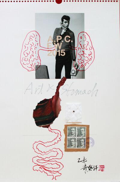 Yoon Jin Sup, 'Art & Stomarch', 2015