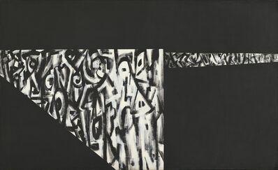 Norman W. Lewis, 'Untitled (Alabama)', 1967