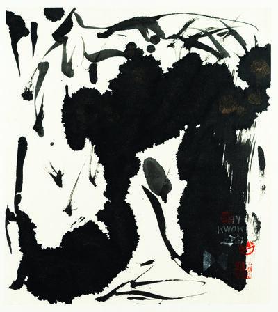 Frog King 蛙王, 'Fortune Nine', 1994