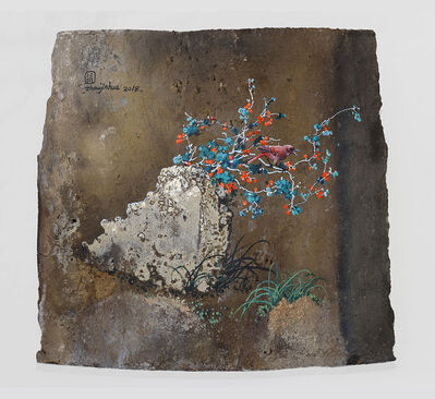 Zhou Jinhua 周金华, 'Remains of the Day 你我的痕迹 No.20', 2018