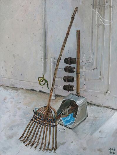 Yeo Tze Yang, 'Broom and Dustpan', 2020