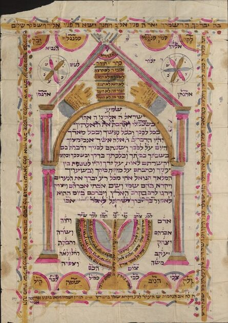 Unknown Artist, 'Aleph, childbed amulet and circumcision certificate, Ioannina', 1910