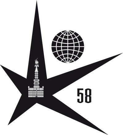 Lucien De Roeck, 'Logo Expo 58 (étoile avec attributs)', 1954