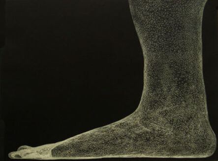 Richard Dupont, 'Trace', 2008