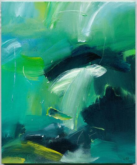 Jessica Pi-Hua Hsu, 'Rainforest Poetry 雨林詩歌', 2014