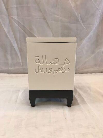 Bachir Mohamad, 'Hassala BLU002VM', 2018