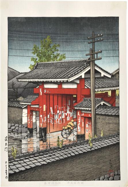 Kawase Hasui, 'The Great Gate at Shiba', 1926