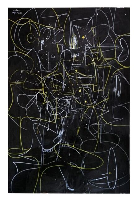 George Condo, 'Pictures of My Mind 1', 2020