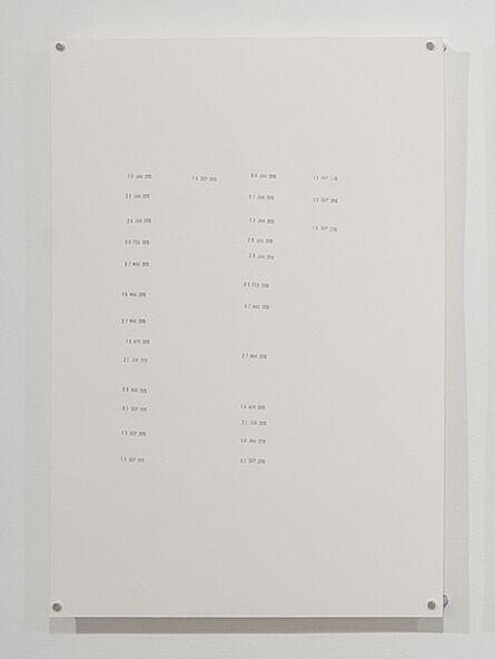 Ayesha Jatoi, 'Untitled 5', 2016