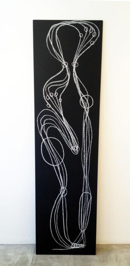 Tatiana Grinberg, 'sobre a distância entre as mãos e os olhos_vertical_corte_00', 2014