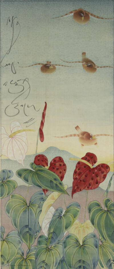 Terris Temple, 'Morning light 晨光', 1999