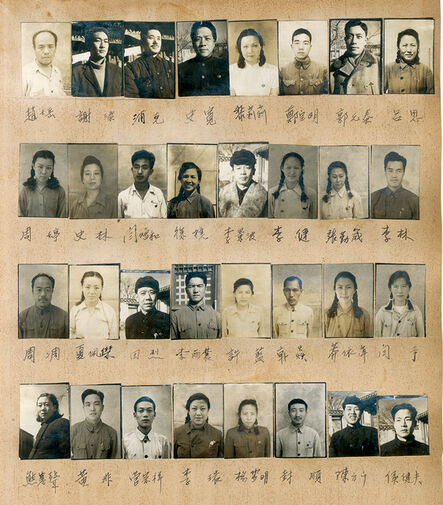 Unknown Artist, 'Album of staff standard portraits of Beijing Film Studio in its initial stage', ca. 1950